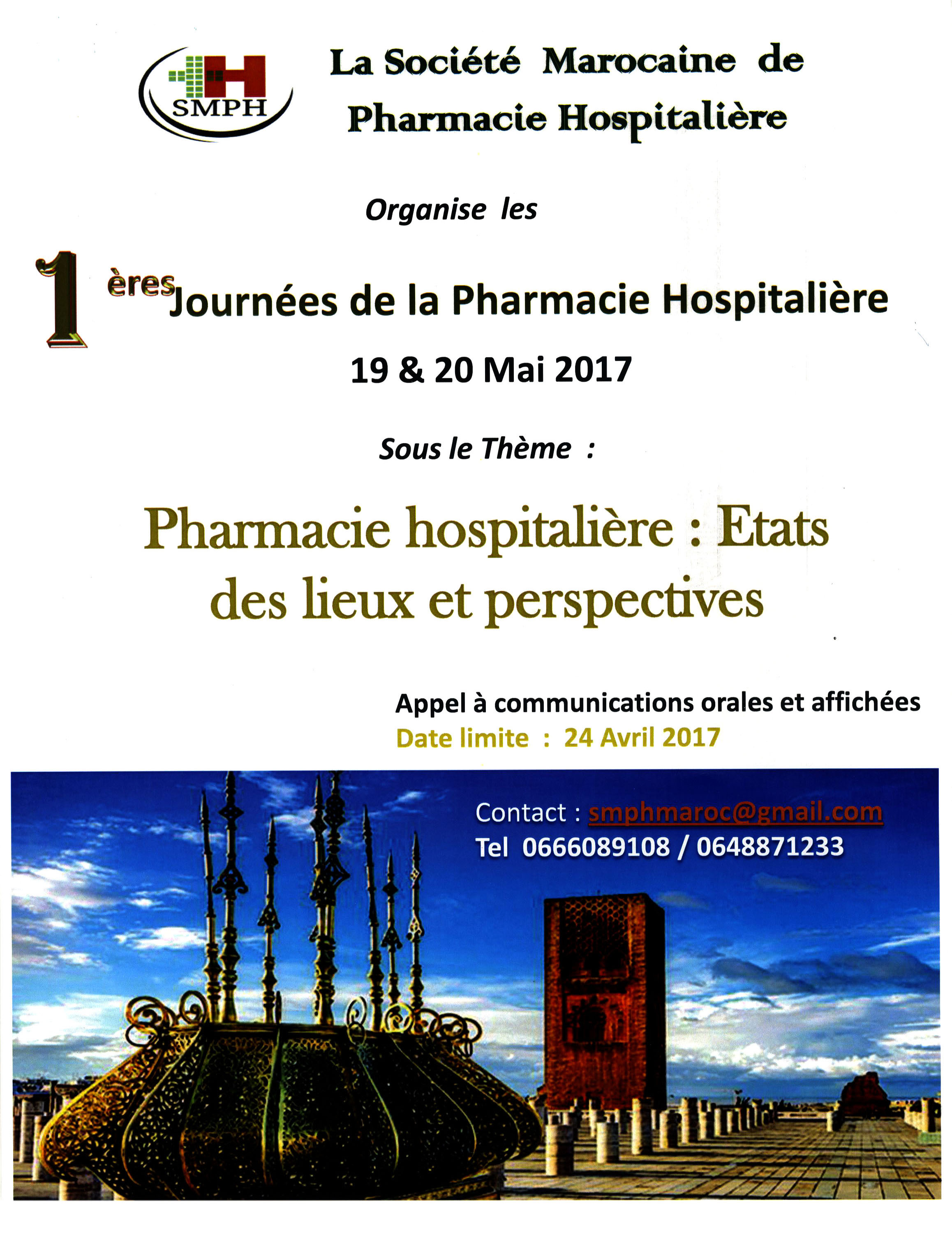 journee-pharmacie-hospitaliere-19052017